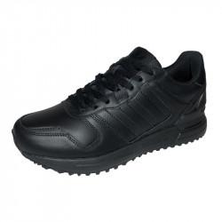 Кроссовки Adidas ZX 700...