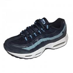 Кроссовки Nike Air Max '95...