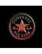 Купить недорого кеды Converse в дисконт-магазине обуви в Москве